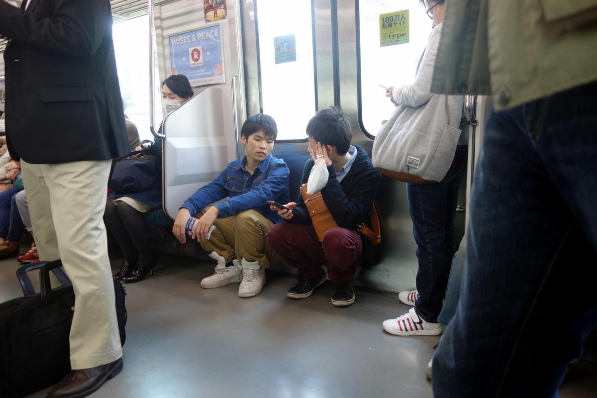 Японское через стенку 13 фотография