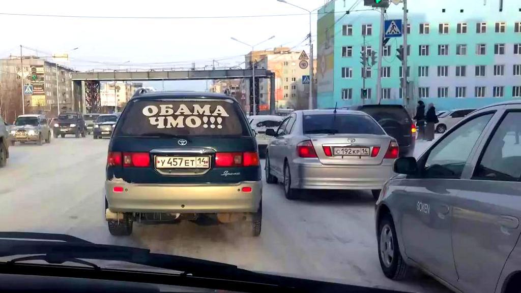 Обама и  напоследок чмо: США расширили санкции против России - из-за ситуации на Украине