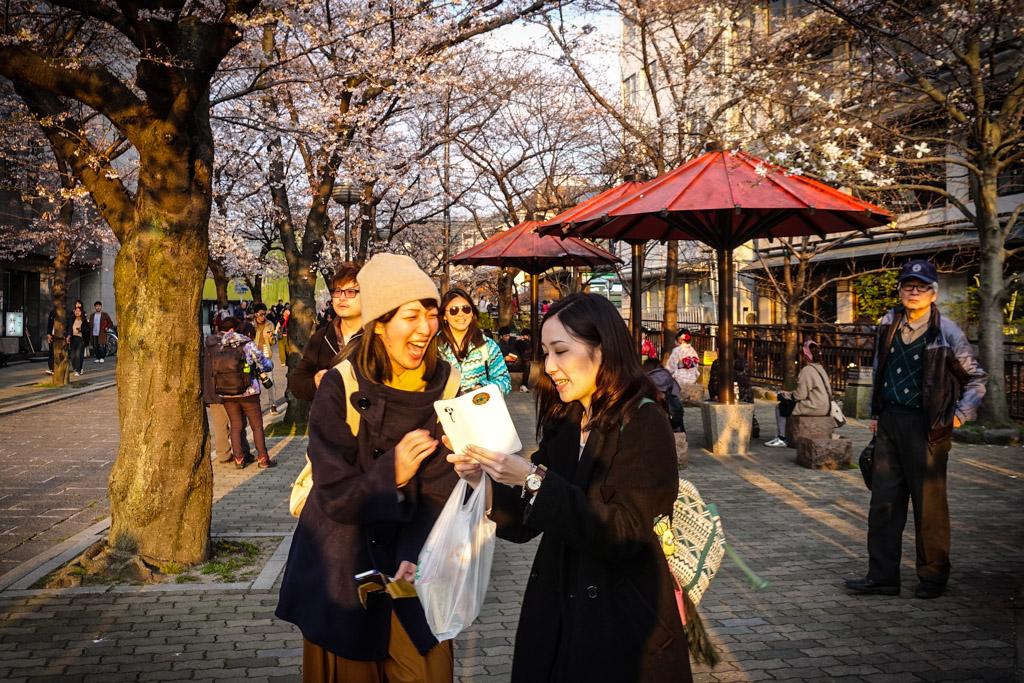 Япония: лица Киото