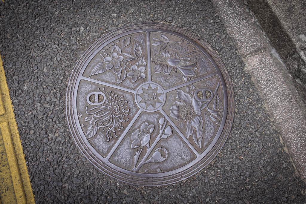 Японские люки - часть третья