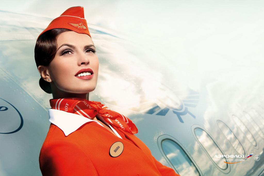 Сколько стоят авиамили Аэрофлота?